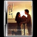 Case, Dvd, Ilmare icon