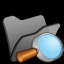 Folder black explorer icon