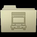 Transmit Folder Ash icon