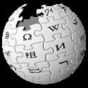 Globe, , Wikipedia icon