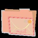 Carton, Folder, Mail icon