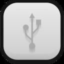 drive removable media usb icon