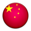 flag,china,country icon