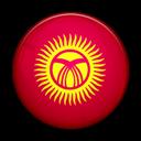 Flag, Kyrgyzstan, Of icon