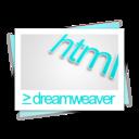 dreamweaver,html,file icon