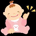 Baby, Girl, Idea icon