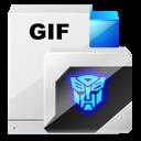 photo, image, picture, pic, gif icon