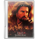 last samurai icon