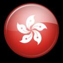 Hong Kong icon