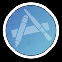 Application Loader icon