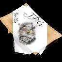 E JPG icon