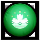 macau, of, flag icon