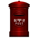 japanese, post icon