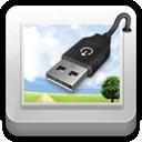Devices%26printers icon