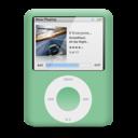 Nano Green icon