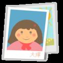 CM Pictures icon