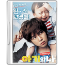 baby and me icon