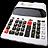 calculation, calculator, calc icon