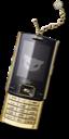Callme, Cell, Mobile, Phone icon