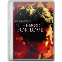 In the Mood for Love icon