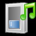 volume, audio, low icon