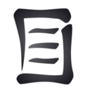 document,text icon