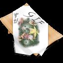 E GIF icon