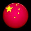 China, Flag, Of icon