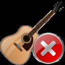 guitar,close,instrument icon