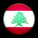Flag, Lebanon, Of icon