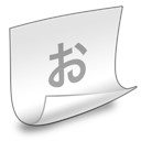 Clipping, Text icon