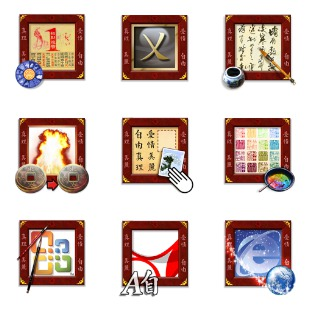 Zen Applications icon sets preview
