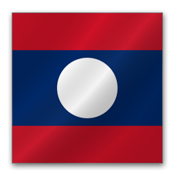 Myanmar Icon Asian Flags Icon Sets Icon Ninja