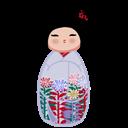 Keitou icon