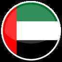 United arab emirates icon