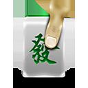 Mahjong, Run icon