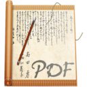 file,acrobat,reader icon