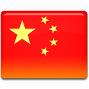 flag, china icon