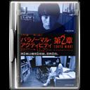 Case, Dvd, Tokyonight icon