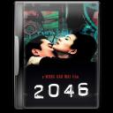 2046 icon