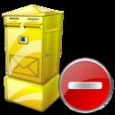 Box, Delete, Letter icon