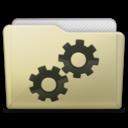 beige folder developer icon
