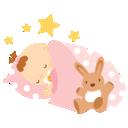 Sleeping, x icon
