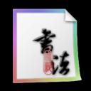 font,file,paper icon