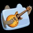 Folder, Funny, Music icon