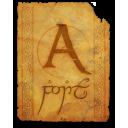 (bonus) Font Document icon
