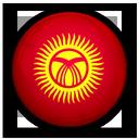 kyrgyzstan, of, flag icon