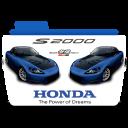 blue s2000s 2 icon