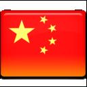 china,flag icon