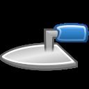 application, development, develop icon